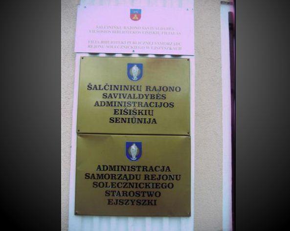 Dwujęzyczna tablica